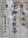 Nec_1851